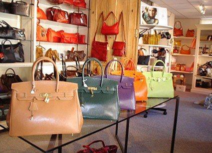 Çanta Dükkanı