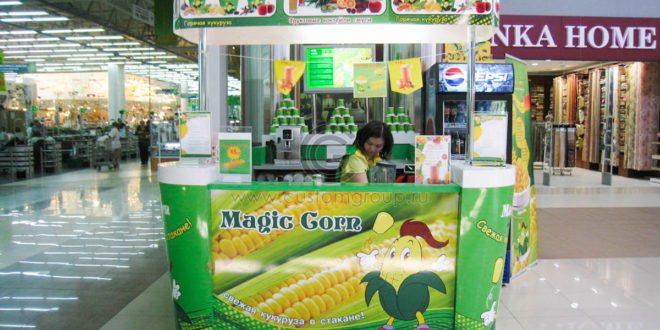 Magic Corn Bayilik & Franchise