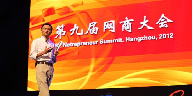 Alibaba'nın Kurucusu Jack Ma'nın Başarı Hikayesi